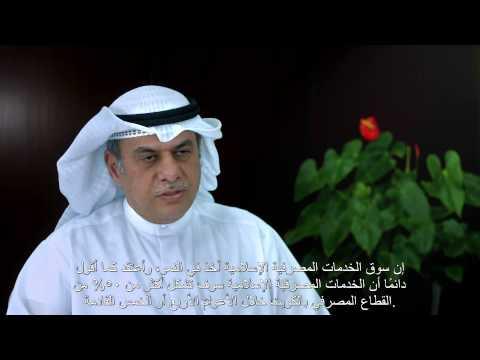 Boubyan Final Video