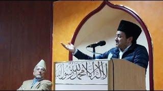 Deen Ki Nusrat Ke Liye  دیں کی نصرت کے لئیے  (Mohammad Ismatullah) Poem,Nazm,Nazam