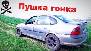 Махинаторы Opel Vectra b часть 1