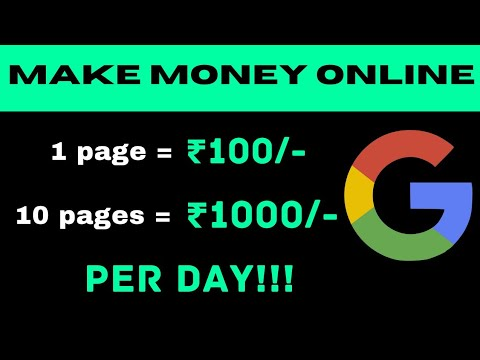 EARN ₹100/PAGE|ONLINE JOBS AT HOME IN TAMIL|MAKE MONEY ONLINE|ONLINE PART TIME JOBS TAMIL|FIVERR
