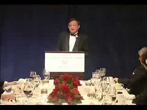 USCPF 2007 Annual Gala Dinner