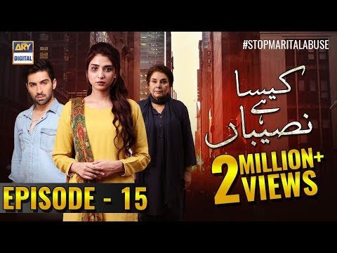 Kaisa Hai Naseeban Episode 15 - 27th February 2019 - ARY Digital [Subtitle Eng]