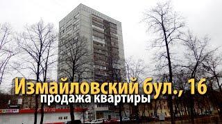 видео Снять  квартиру без посредников  у метро Измайловская