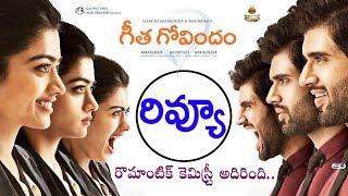 Geetha Govindam Review   Geetha Govindam Movie Review & Rating   Vijay Deverakonda, Rashmika