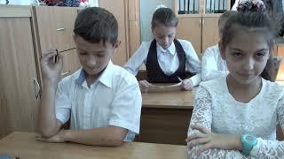 Видео урок английского языка