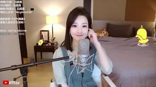 Bong Bóng Tỏ Tình (告白氣球 Love Confession) - Phùng Đề Mạc (冯提莫 Feng Timo)