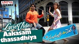 Aakasam thassadhiya Video Songs with Lyrics II  Subramanyam For Sale II Sai Dharam , Regina