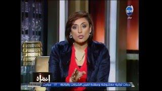 برنامج انتباه -  منى عراقي : انتباه يرصد مشاكل تلوث المياه