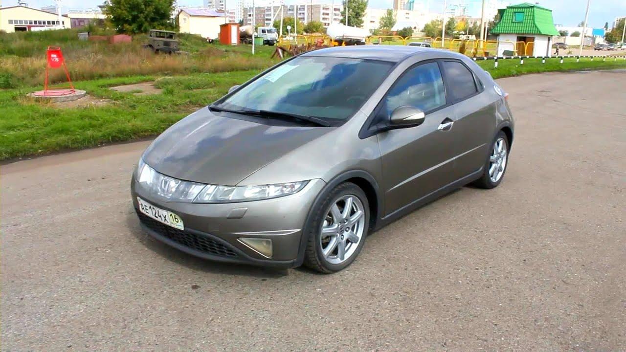 2008 Honda Civic Hatchback Start Up, Engine, and In Depth