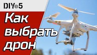 Смотреть видео Квадрокоптеры для начинающих с облетом препятствий