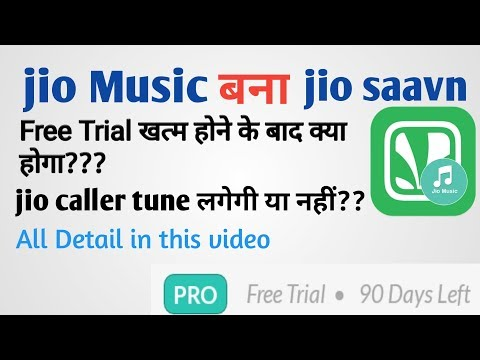 jio music updated to jio saavn Mp3