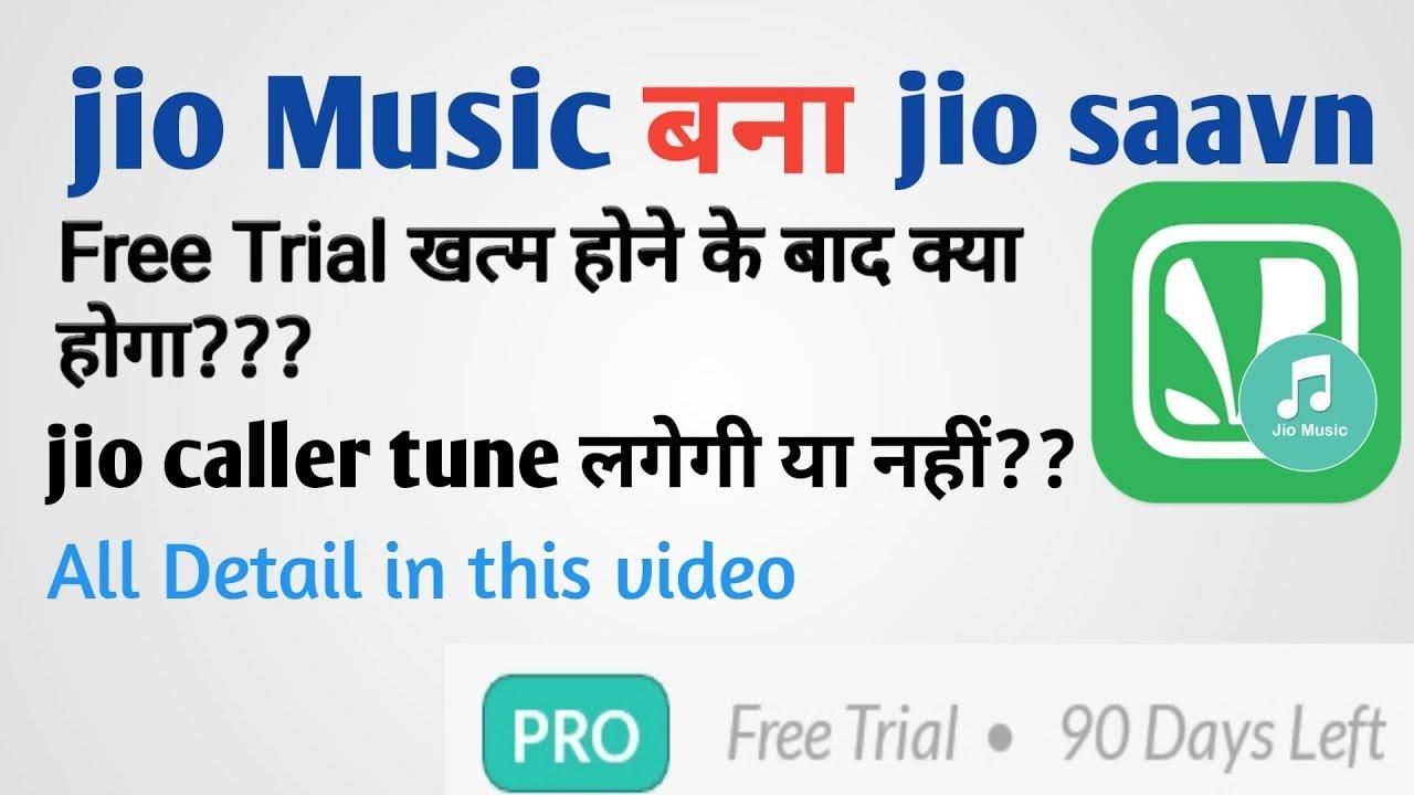 jio music updated to jio saavn