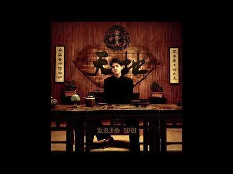 Kris Wu吴亦凡 - TIAN DI 天地  ( Official Audio )