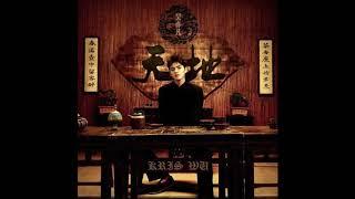 Kris Wu吴亦凡 - Tian Di 天地 (   )