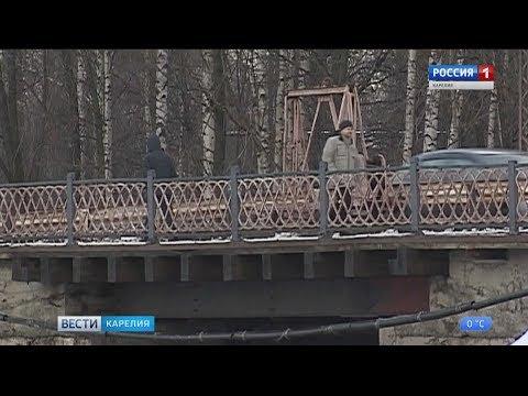 """Петрозаводск будет участвовать в федеральной программе """"Тысяча мостов"""""""