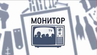 МОНИТОР. РОССИЯ-1. ВЕСТИ НЕДЕЛИ. 24 мая 2015.
