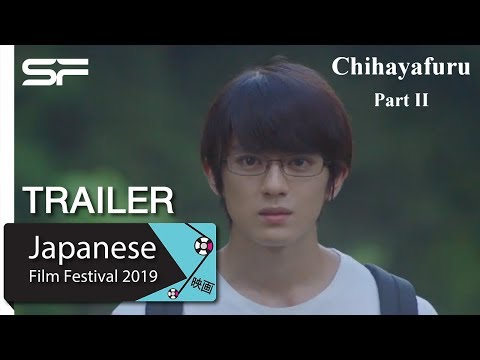 Chihayafuru Part 2 - Official Trailer | Japanese Film Festival 2019