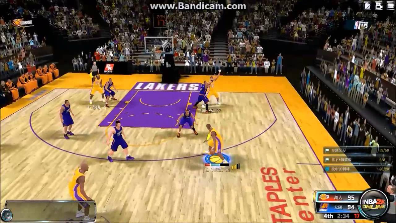 nba2k online_【NBA 2K online精華】黑曼巴Kobe,生日快樂!!! - YouTube