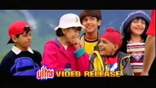 Gambar cover In Panchiyon Ko: By Baby Sneha, Shaan - Koi Mil Gaya (2003) - Hindi [Children Special] With Lyrics