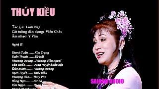 Thúy Kiều - Sài Gòn Audio 1989 [HD]