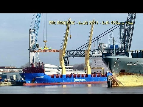BBC BANGKOK V2EP9 IMO 9437165 Emden Germany seaship merchant vessel cargo windcraft blades Seeschiff