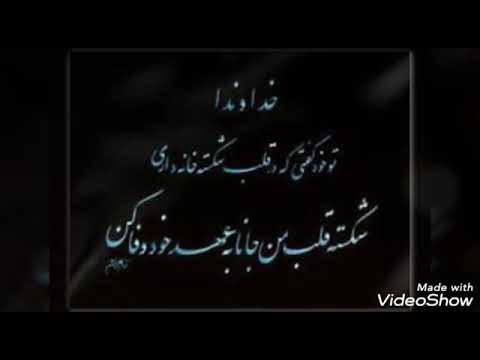Ahliddin fahriddin