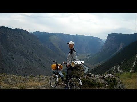 Велопутешествие в одиночку.Горный Алтай.850 км. 2018