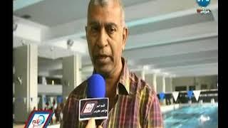 كاميرا قلم حر ترصد فعاليات تدريبات منتخب مصر للسياحة ضمن مشاركته فى الأولمبياد الخاص بشمال أفريقيا