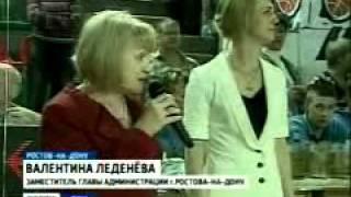 Ростов-Дон - КазУОР, сюжет Дон-ТР