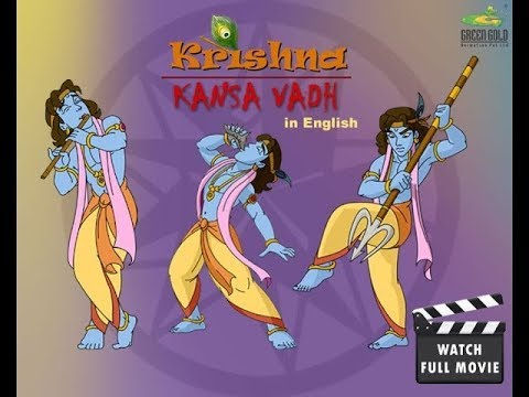 Krishna Kans Vadh Movie - English