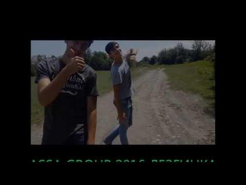 ЛЕЗГИНКА 2016 ЧЕЧЕНСКАЯ ПЕСНЯ МАДИНА 3 ВЕРСИЯ ASSA GROUP БОМБИТ (BALAKEN-БАКУ-ВЕНГРИЯ)