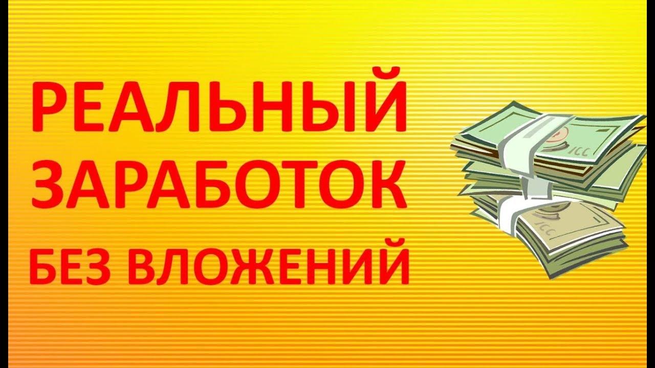 Вулкан Клуб Игровые Автоматы Зеркало | Казино Вулкан В Украине На Гривны
