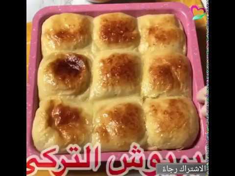 خبز البريوش التركي هش وطري لفطور لذيذ وسريع 😋 Turkish bread brioche #خبز_البريوش#فطور_سريع#معجنات