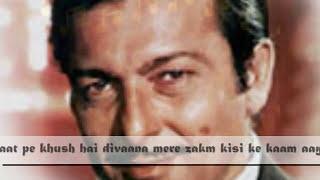 Do din ki mohabbat mein hamne..chhote babu-talat mehmood-madan mohan-a tribute to music maestro