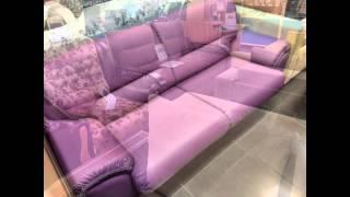 Мягкая мебель для Вашего дома.(Это видео создано в редакторе слайд-шоу YouTube: http://www.youtube.com/upload., 2015-06-09T11:10:29.000Z)