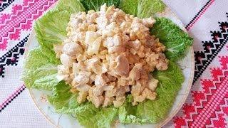 Салат с курицей просто и быстро Блюда из курицы Салаты рецепты Салат из куриного филе шампиньоны