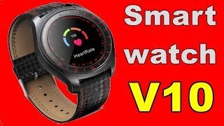 Smart Watch V10 Black