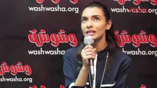 بالفيديو.. كارمن سليمان: أختي صوتها حلو.. ولكن!