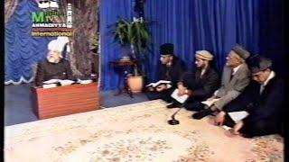 Urdu Tarjamatul Quran Class #30, Al-Baqarah verses 260 to 268