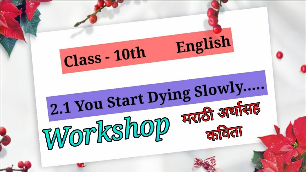 You start dying slowly l class 10th English l workshop l exercise l swadhyay l question answers