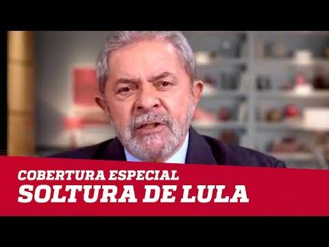 URGENTE: Presidente Do TRF-4 Mantém Prisão De Lula