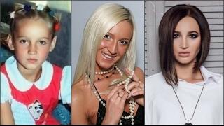 Ольга Бузова в детстве и сейчас  Как с годами изменилась Бузова