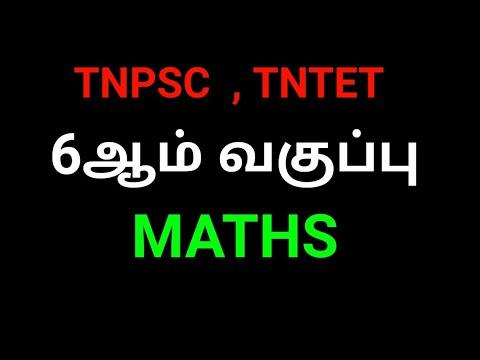 tamilnadu textbook new syllabus 2018 6 th standard tamil part 1