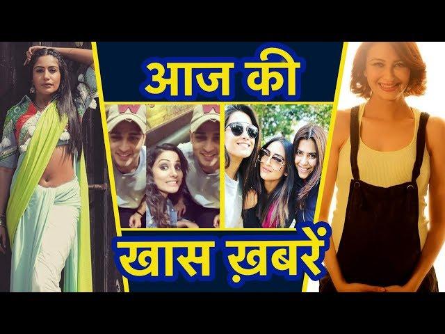 Hina Khan, Priyank Sharma , Ishqbaaz से  Surbhi Chandana OUT, Khatron Ke Khiladi 9, Naagin 3