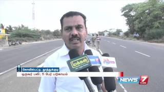 Video Road accident at Kovilpatti claims 1 life 5 injured | News7 Tamil download MP3, 3GP, MP4, WEBM, AVI, FLV April 2018