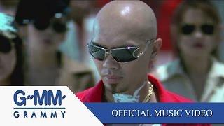 คนใจง่าย - อี๊ด (FLY)【OFFICIAL MV】