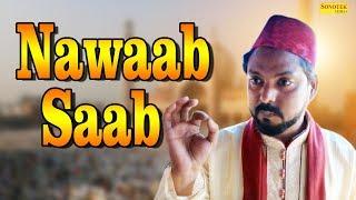 Nawaab Saab | Abrar Salmani,Rashid Khan, Muskan,Pooja Bharti,Parveen Bidhuri | Latest Funny Video