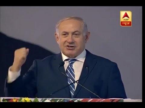 Israel PM Benjamin Netanyahu to be in Mumbai today, Will meet Moshe, businessmen