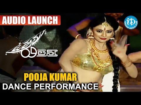 Pooja Kumar Dance Performance   Uttama Villain Movie Audio Launch   Kamal Hassan   Andrea Jeremiah