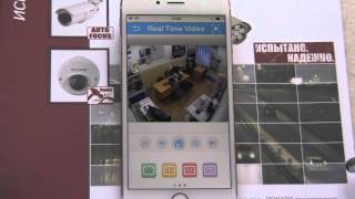 Настройка Xmeye.net для iPhone. Видеонаблюдение через облачный сервис(Видеонаблюдение через интеренет посредством облачного сервиса http://xmeye.net NVR Optimus http://mirvideo24.ru/category/nvr-optimus..., 2015-03-17T03:49:16.000Z)